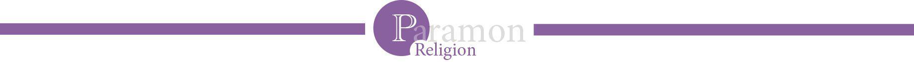 Religion-Buch-veroeffentlichen